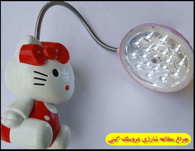 http://www.harajiha.ir/pic/uploads/1467897355.jpg