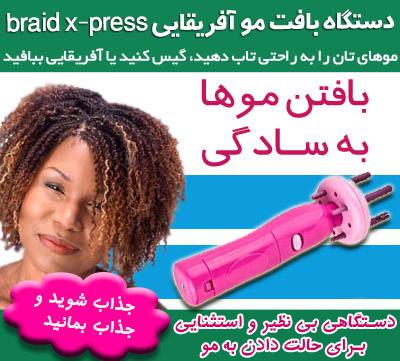 http://www.harajiha.ir/pic/uploads/1468151281.jpg