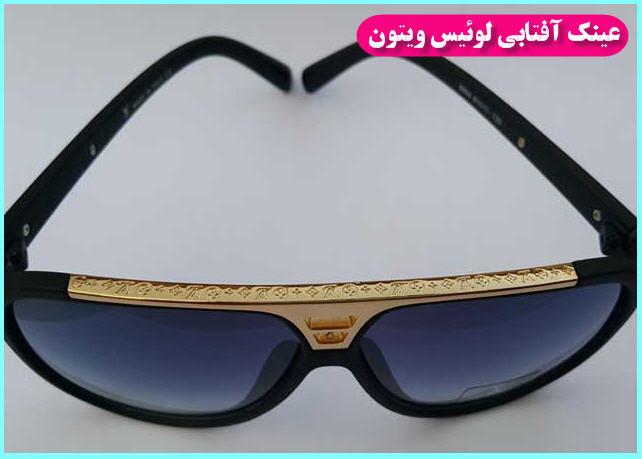 http://www.harajiha.ir/pic/uploads/1468168281.jpg