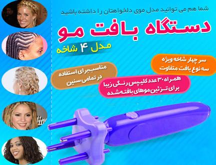 http://www.harajiha.ir/pic/uploads/1468751397.jpg