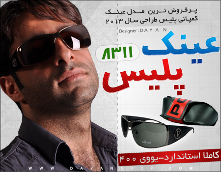http://www.harajiha.ir/pic/uploads/1469252843.jpg
