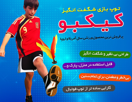 http://www.harajiha.ir/pic/uploads/1469274920.jpg