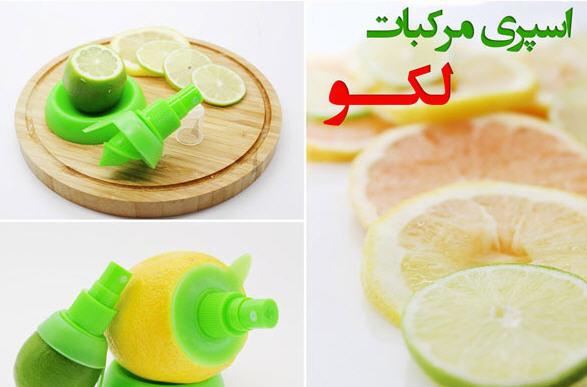 http://www.harajiha.ir/pic/uploads/1469278581.jpg