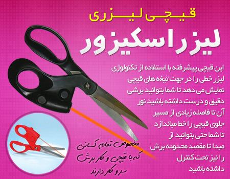 http://www.harajiha.ir/pic/uploads/1469577471.jpg