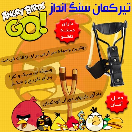 http://www.harajiha.ir/pic/uploads/1469586644.jpg