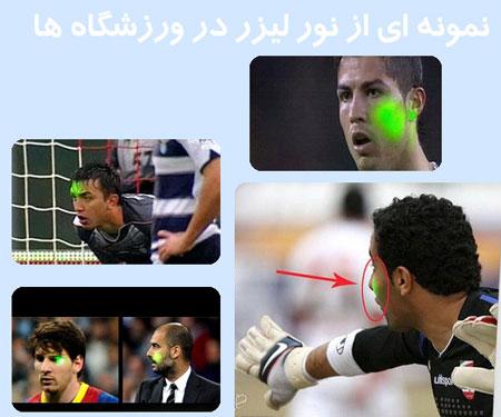 http://www.harajiha.ir/pic/uploads/1469745480.jpg