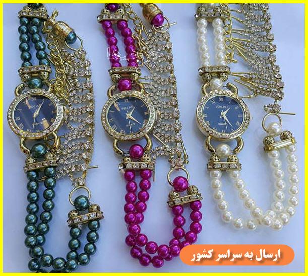 http://www.harajiha.ir/pic/uploads/1470126979.jpg