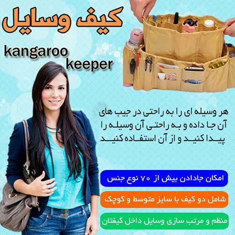 http://www.harajiha.ir/pic/uploads/1470357024.jpg