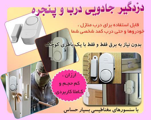 http://www.harajiha.ir/pic/uploads/1471003682.jpg