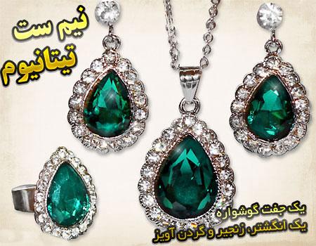 http://www.harajiha.ir/pic/uploads/1471301035.jpg