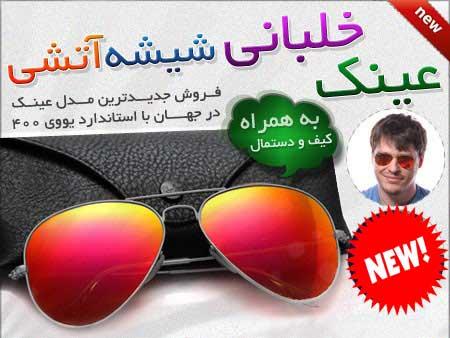 http://www.harajiha.ir/pic/uploads/1471597745.jpg