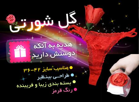 http://www.harajiha.ir/pic/uploads/1471734065.jpg