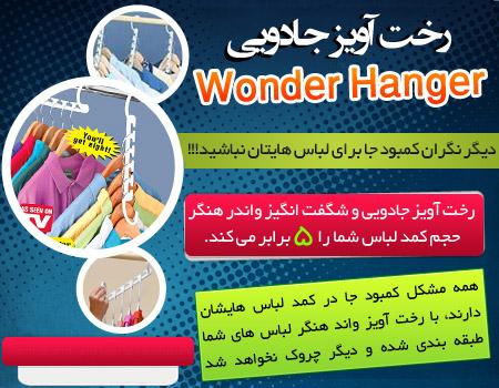 http://www.harajiha.ir/pic/uploads/1471740917.jpg