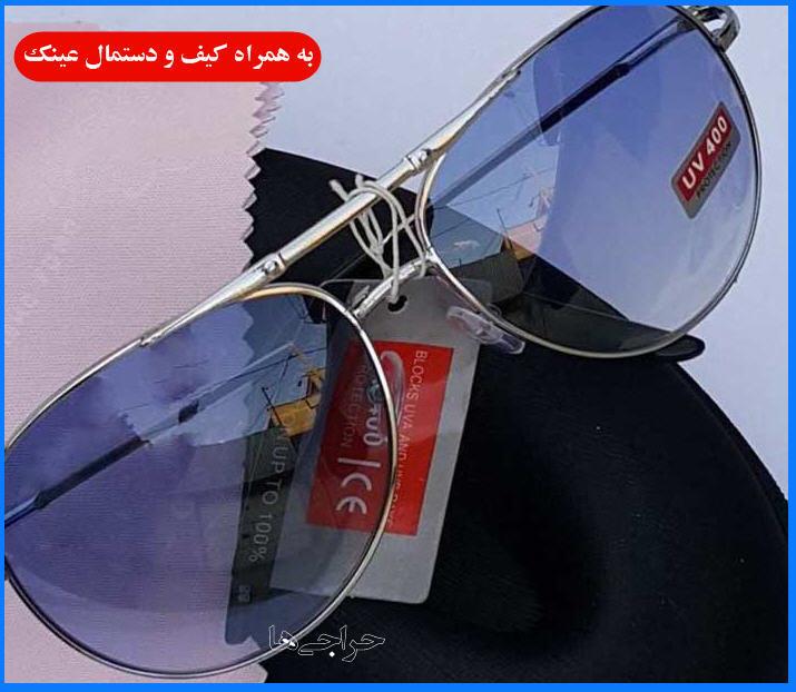 http://www.harajiha.ir/pic/uploads/1472092958.jpg