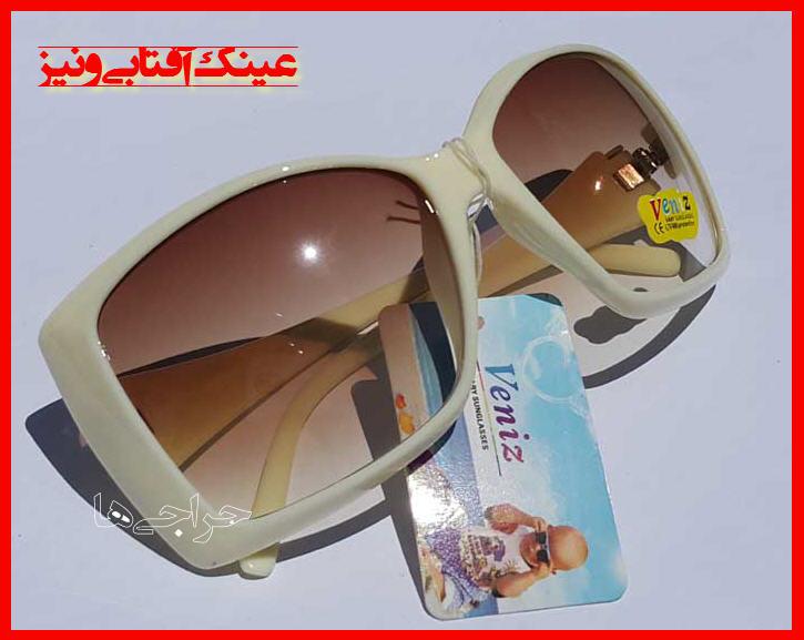 http://www.harajiha.ir/pic/uploads/1472481058.jpg