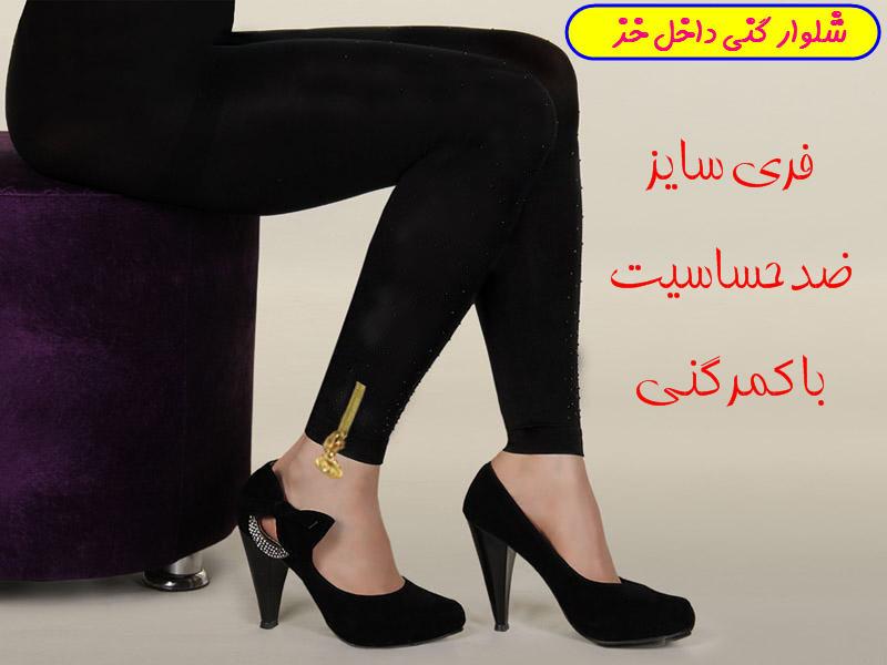 http://www.harajiha.ir/pic/uploads/1472788237.jpg