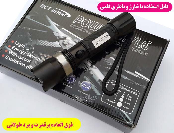 http://www.harajiha.ir/pic/uploads/1473127414.jpg