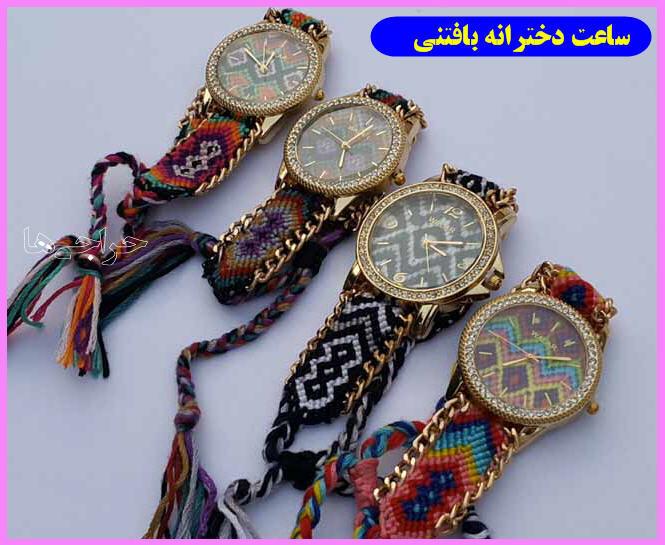 http://www.harajiha.ir/pic/uploads/1473311866.jpg