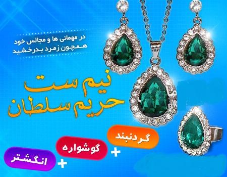 http://www.harajiha.ir/pic/uploads/1473415873.jpg