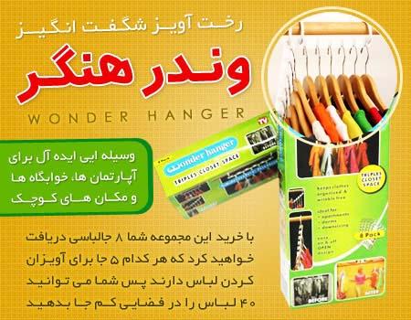 http://www.harajiha.ir/pic/uploads/1473625875.jpg