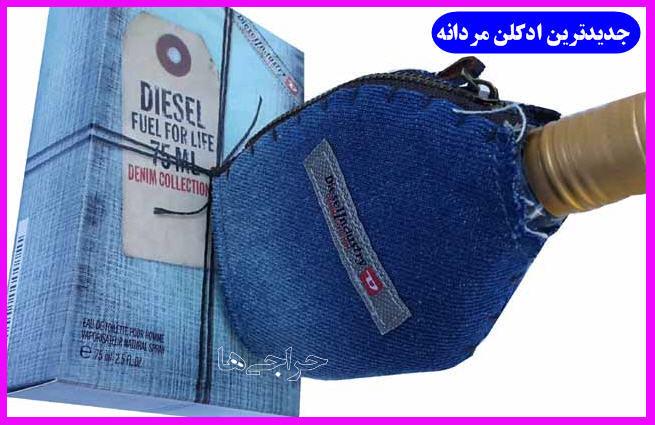 http://www.harajiha.ir/pic/uploads/1473664283.jpg