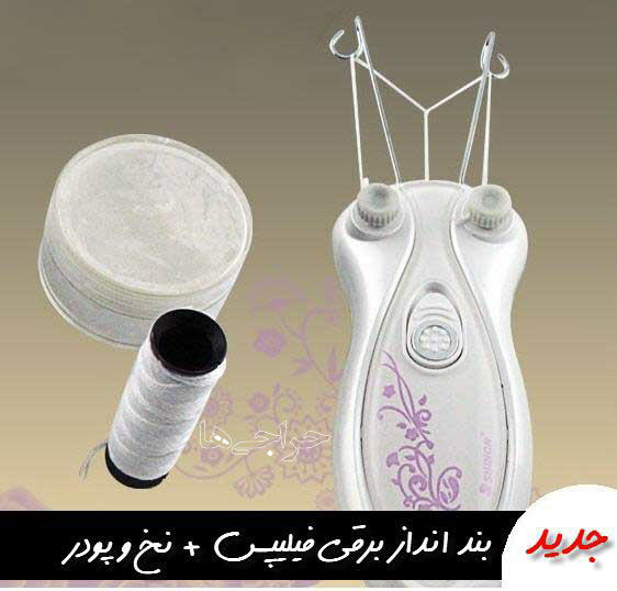 http://www.harajiha.ir/pic/uploads/1473785640.jpg