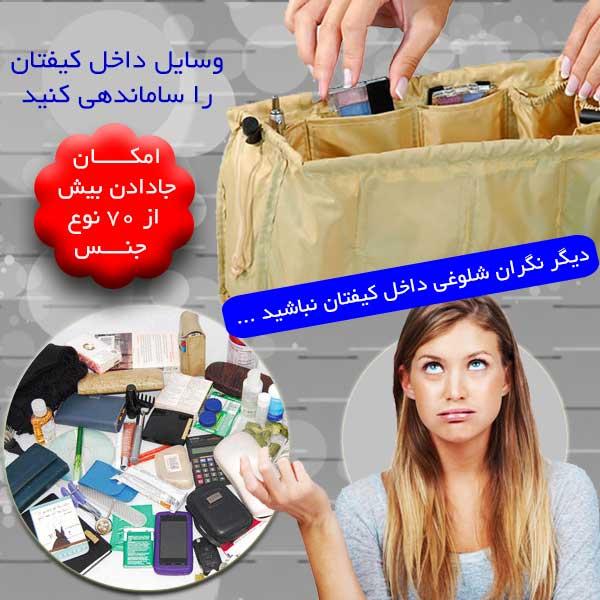 http://www.harajiha.ir/pic/uploads/1474663901.jpg