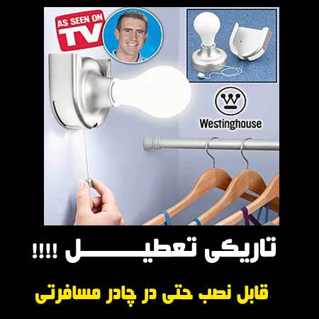 http://www.harajiha.ir/pic/uploads/1474782009.jpg