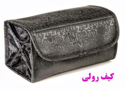 http://www.harajiha.ir/pic/uploads/1475484501.jpg