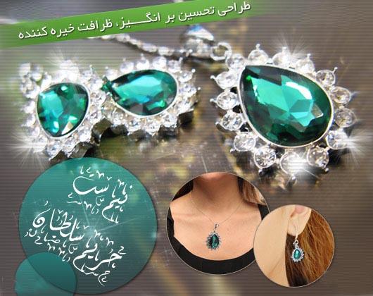 http://www.harajiha.ir/pic/uploads/1476824250.jpg