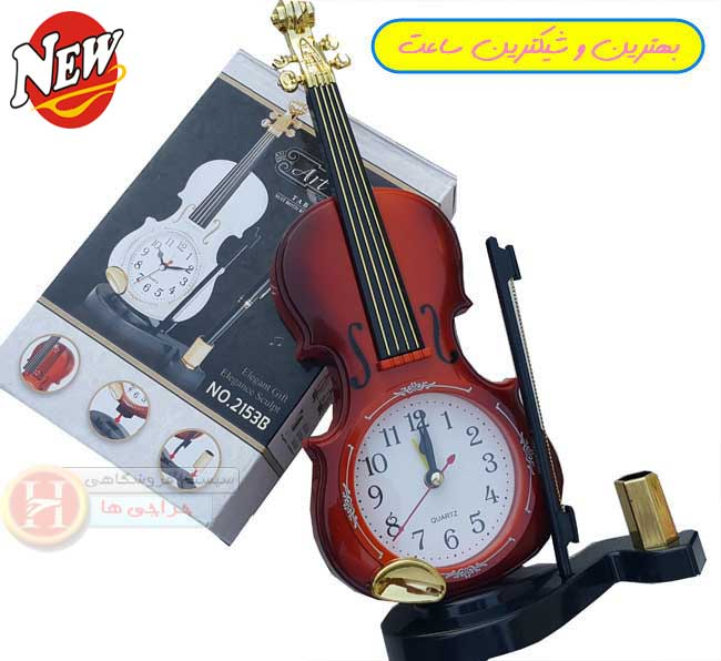 http://www.harajiha.ir/pic/uploads/1476994869.jpg
