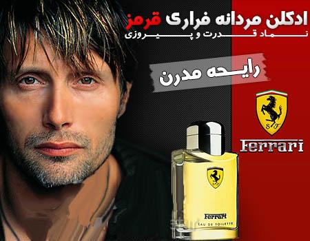 http://www.harajiha.ir/pic/uploads/1477009858.jpg