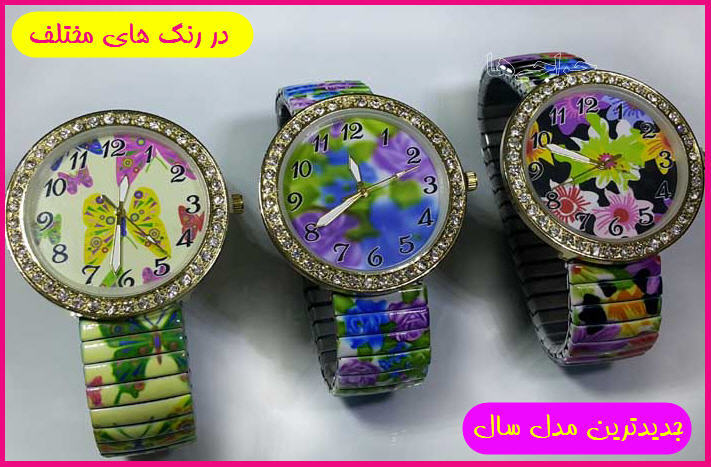 http://www.harajiha.ir/pic/uploads/1477252653.jpg