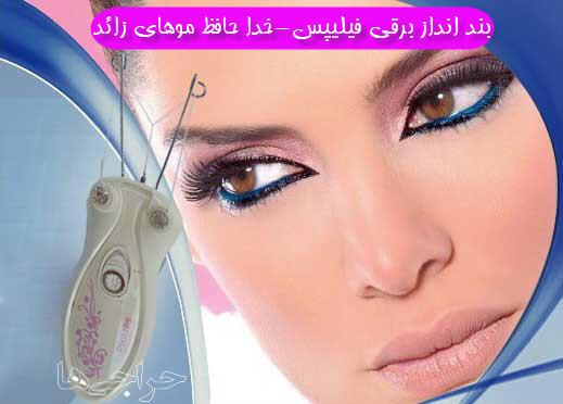 http://www.harajiha.ir/pic/uploads/1477966965.jpg