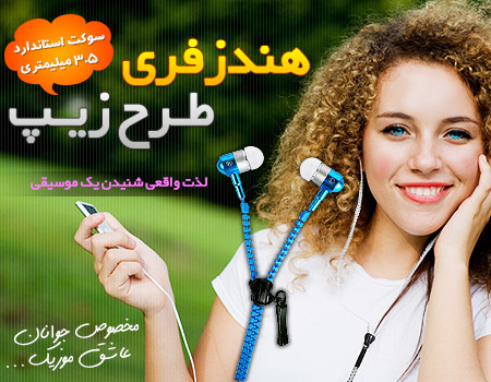 http://www.harajiha.ir/pic/uploads/1478130665.jpg