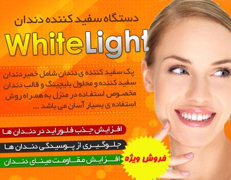 http://www.harajiha.ir/pic/uploads/1478435172.jpg