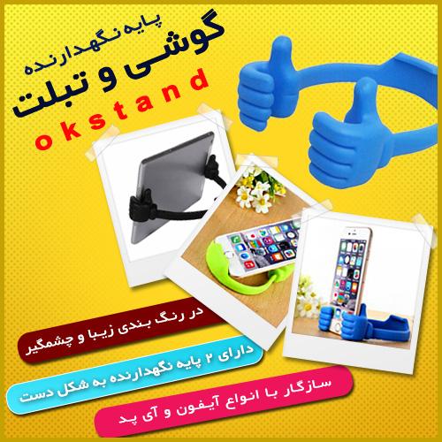 http://www.harajiha.ir/pic/uploads/1478464223.jpg