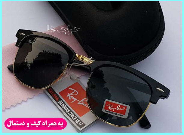 http://www.harajiha.ir/pic/uploads/1479279895.jpg