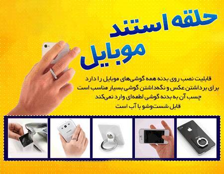 http://www.harajiha.ir/pic/uploads/1479661845.jpg