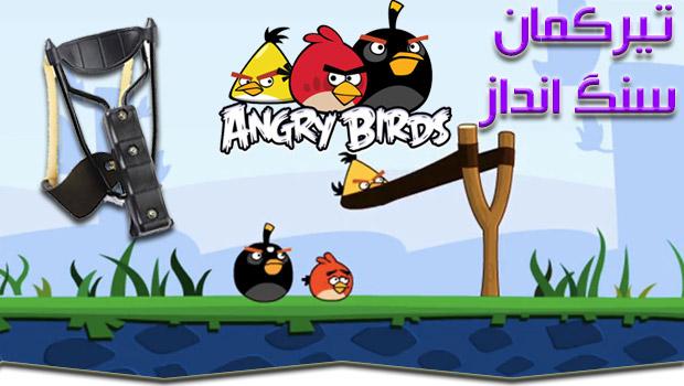 http://www.harajiha.ir/pic/uploads/1479987800.jpg