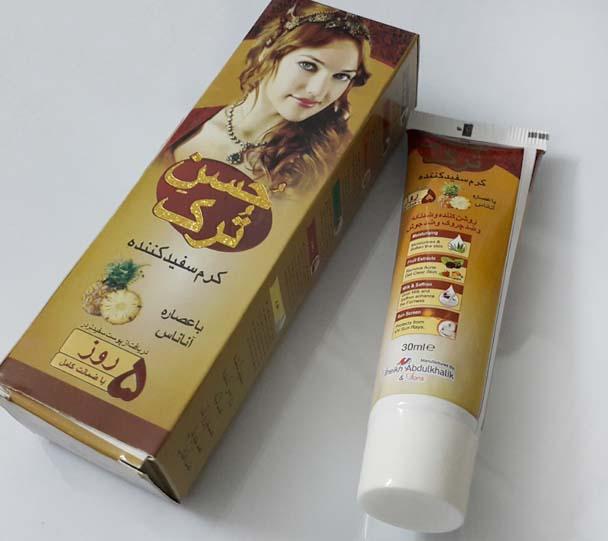 http://www.harajiha.ir/pic/uploads/1480110023.jpg