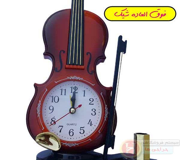 http://www.harajiha.ir/pic/uploads/1480284959.jpg