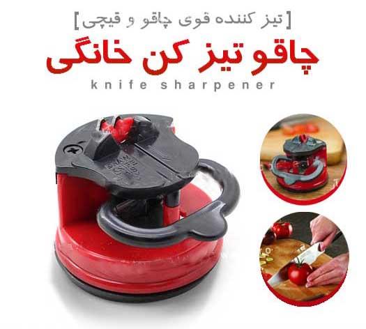 http://www.harajiha.ir/pic/uploads/1480328033.jpg
