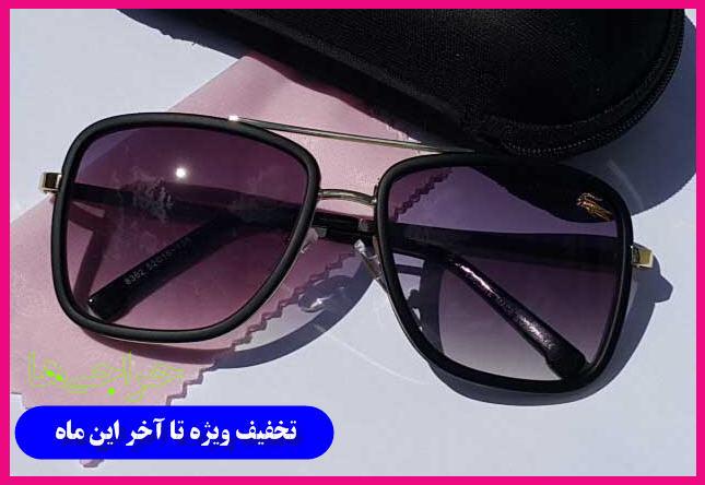http://www.harajiha.ir/pic/uploads/1480856516.jpg