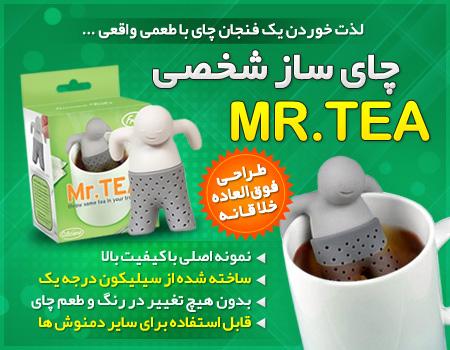 http://www.harajiha.ir/pic/uploads/1480909195.jpg
