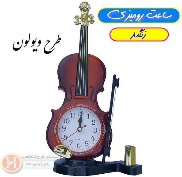 http://www.harajiha.ir/pic/uploads/1481495059.jpg