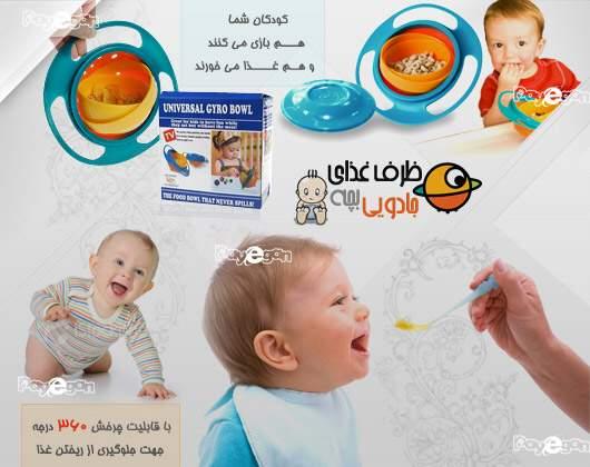 http://www.harajiha.ir/pic/uploads/1481957571.jpg