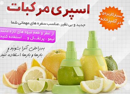 http://www.harajiha.ir/pic/uploads/1482070392.jpg