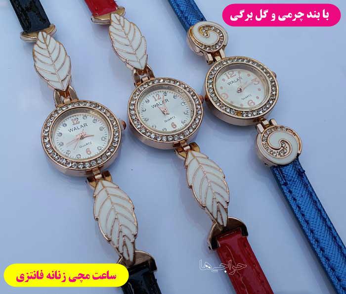 http://www.harajiha.ir/pic/uploads/1482738183.jpg