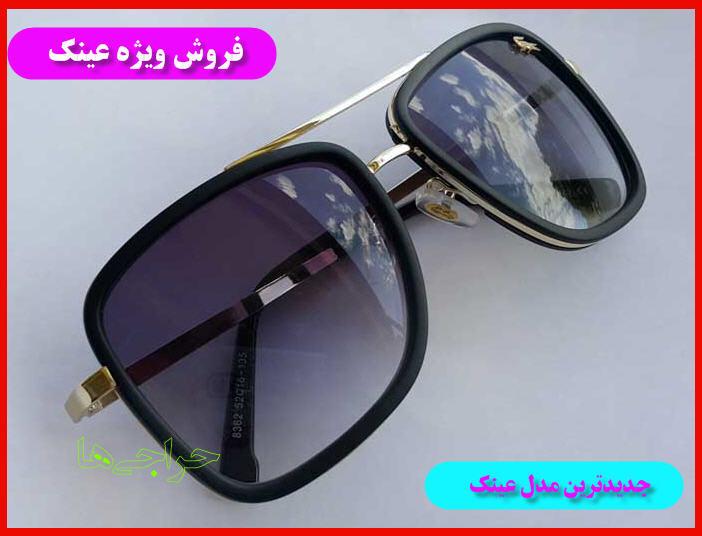 http://www.harajiha.ir/pic/uploads/1483711351.jpg